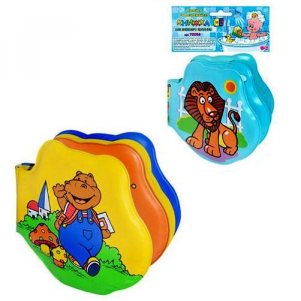 Книжка для ванної, 2 види, пискавка, в кульку, 14,5-20 см