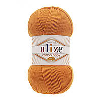 Alize  Cotton Baby Soft оранжевый № 37