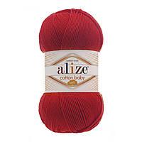 Alize  Cotton Baby Soft красный № 56, фото 1