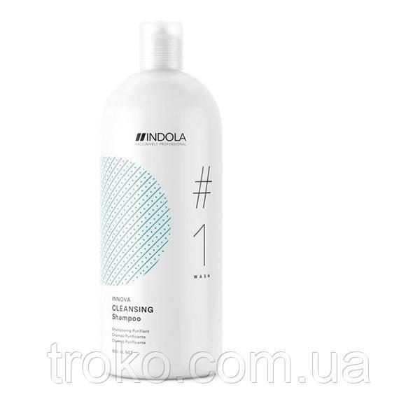 Indola Cleaning Shampoo шампунь очищающий для жирной кожи головы, 1500 мл
