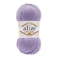 Alize Cotton Baby Soft лиловый № 547, фото 1