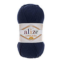 Alize Cotton Baby Soft темно-синий № 58