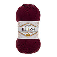 Alize Cotton Baby Soft бордовый № 57, фото 1