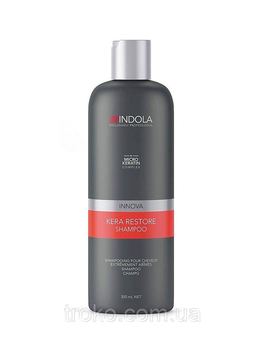 Indola Kera Restore Shampoo шампунь для волос кератиновое восстановление, 300 мл