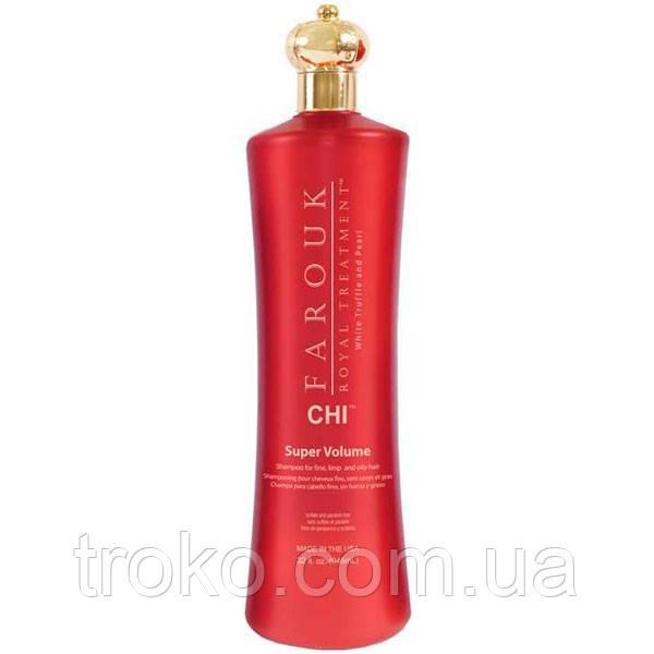 Farouk Royal Treatment by CHI Super Volume Shampoo - Шампунь для супер объема, 946 мл