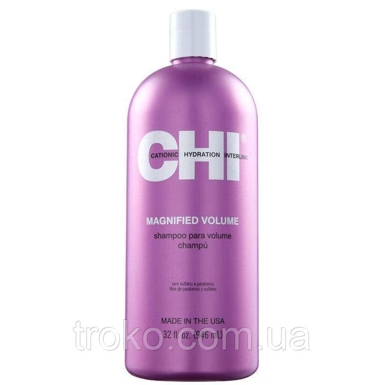 CHI Magnified Volume Shampoo - Шампунь для придания объема, 946 мл