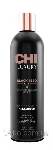 CHI Luxury Beauty Black Seed Восстанавливающий шампунь с маслом черного тмина 355 мл