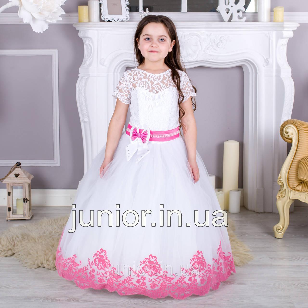20ce88dec7d4e2f Нарядное выпускное длинное платье для девочки