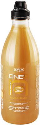 DIKSON AREA ONES Shampoo Nourishing - Шампунь Ваниль-корица против выпадения 1000 мл