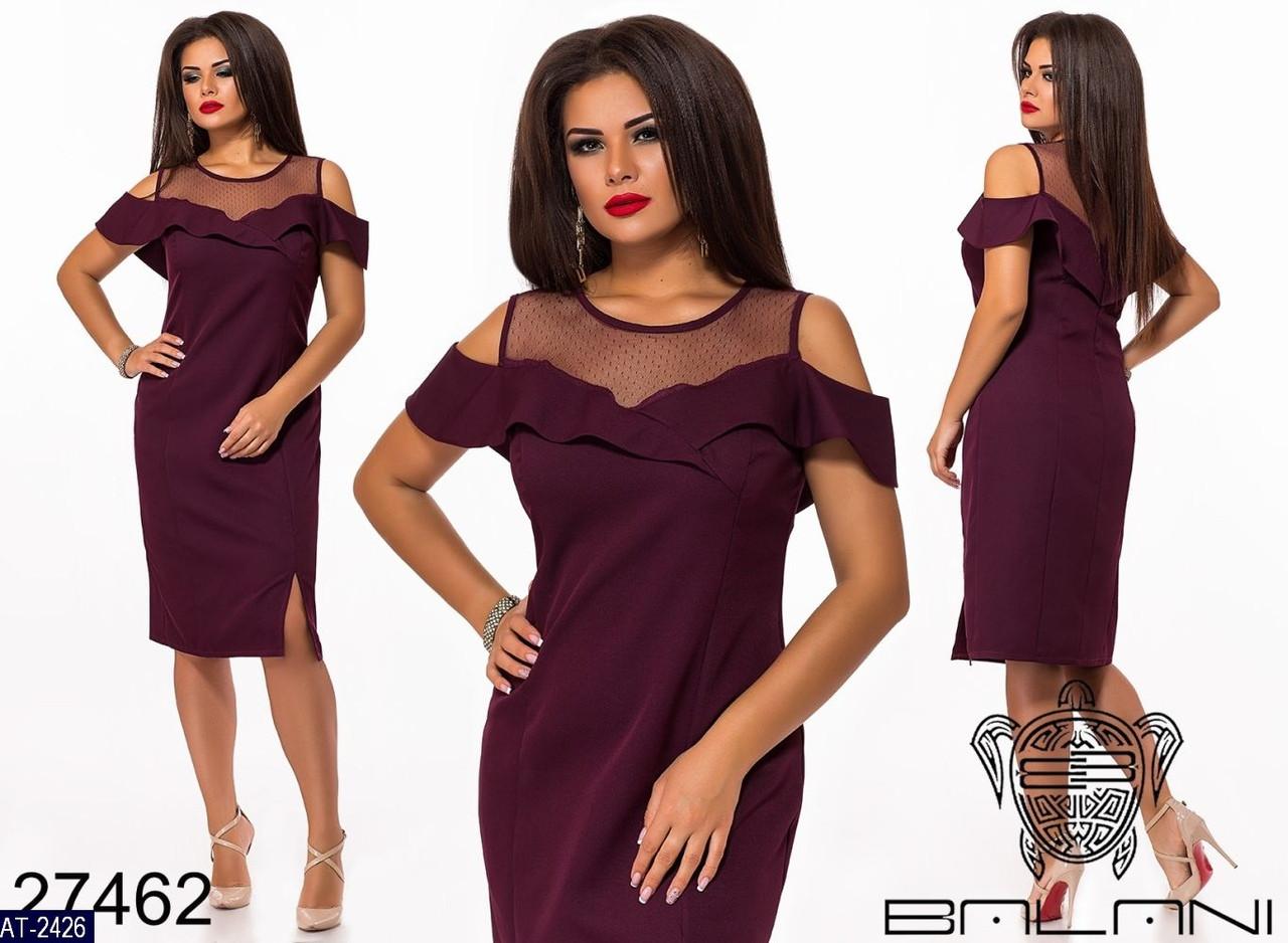 Нарядное платье   (размеры 48-58)  0161-60