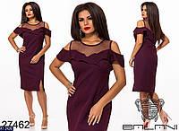 Нарядное платье   (размеры 48-58)  0161-60, фото 1