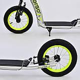 Самокат CORSO 22207 с надувными колесами СЕРЕБРЯННЫЙ, ручной передний и задний тормоз, фото 3