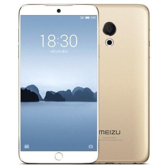 Meizu 15 Lite 4/32GB (Gold) Global