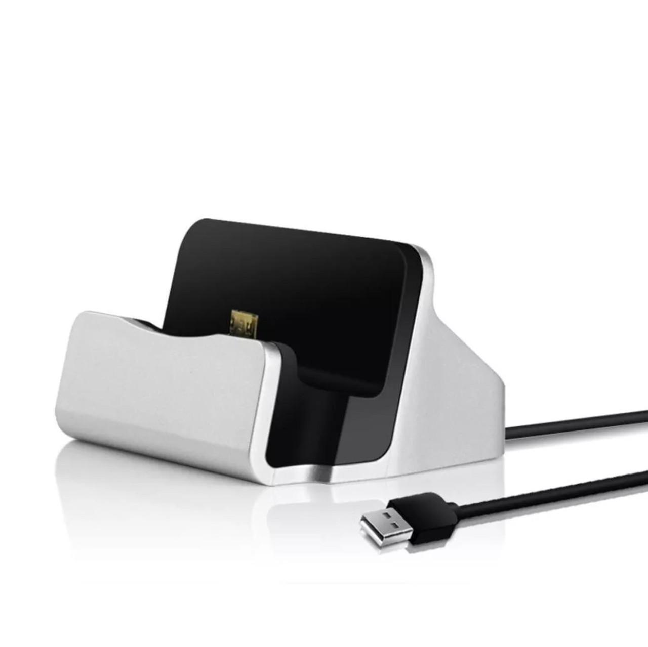 Док-станция, зарядное устройство, подставка с выходом для Android (серебристый)