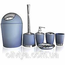 Набор аксессуаров для ванной комнаты (голубой)