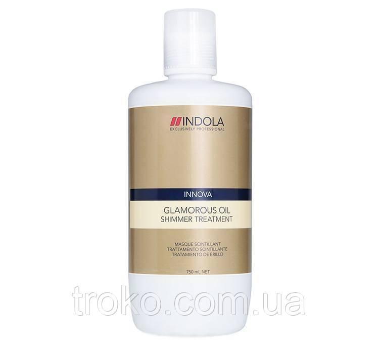 Indola Glamorous Oil Shimmer Treatment маска для волос, 750 мл
