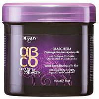 DIKSON ARGABETA COLLAGEN Mask - Маска восстанавливающая для волос с арганой, 500 мл