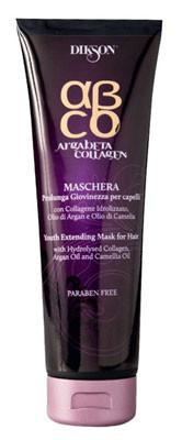 DIKSON ARGABETA COLLAGEN Mask - Маска восстанавливающая для волос с арганой (туба), 250 мл