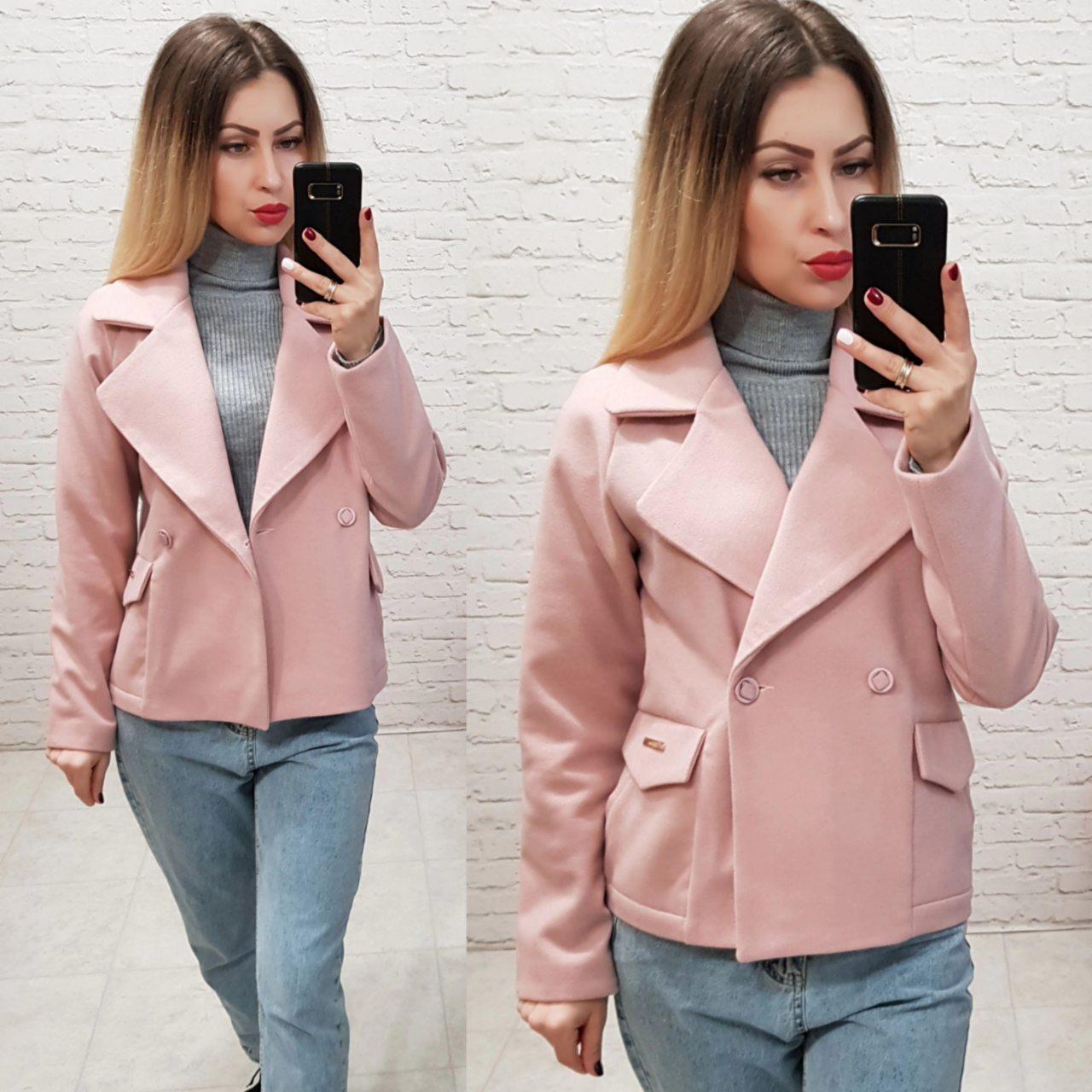 Короткое пальто свободного кроя, арт 826, цвет розовый