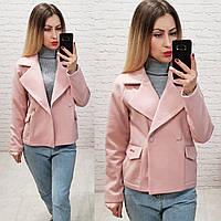 Короткое пальто свободного кроя, арт 826, цвет розовый, фото 1