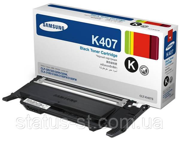Заправка картриджа Samsung CLT-K407S black для принтера Samsung CLP-320, CLP-320n, CLP-325, CLP-325w, CLX-3185, фото 2