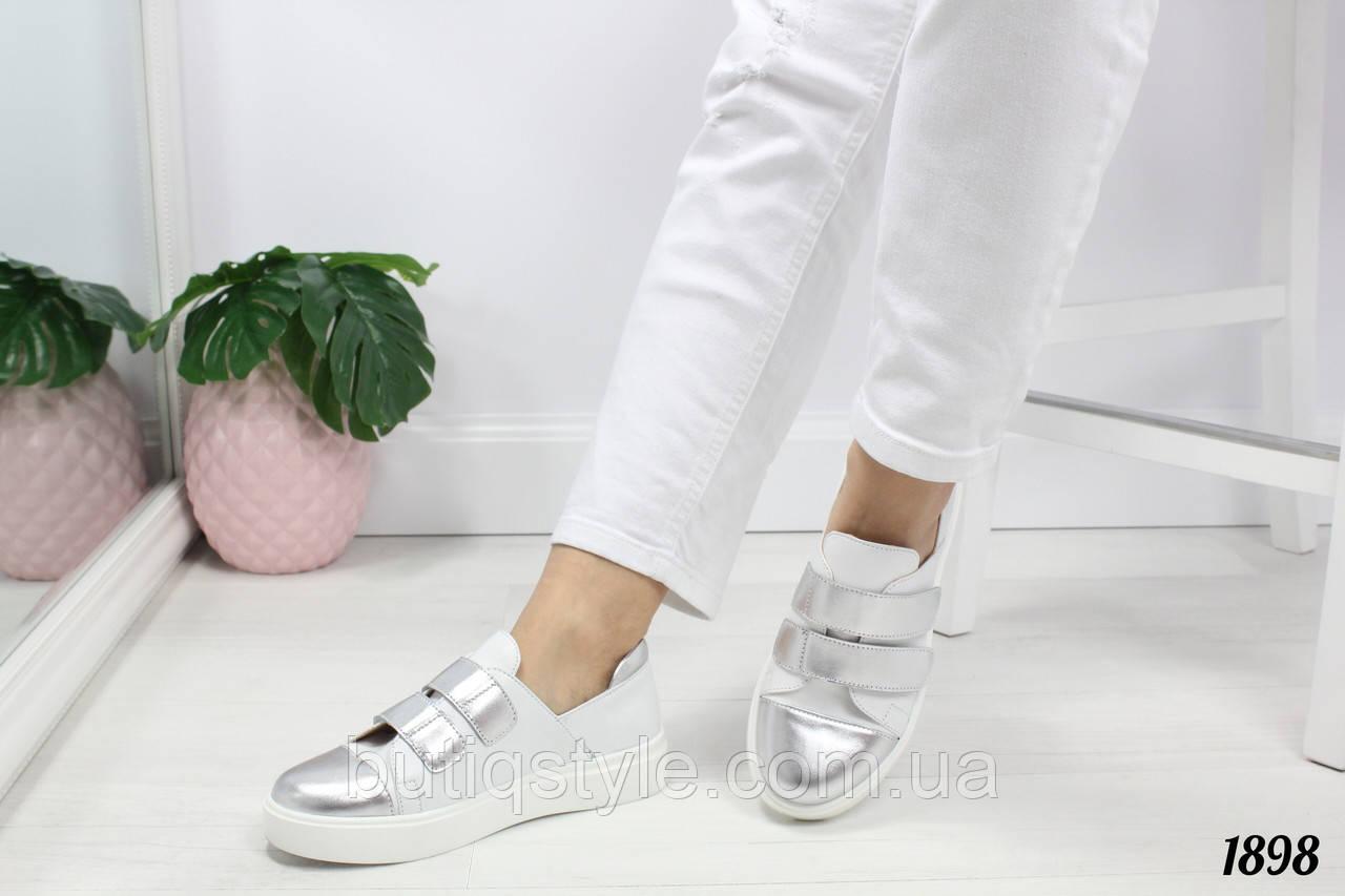 Кроссовки женские  белые + серебро на липучках натуральная кожа  тренд 2019