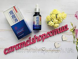 Сыворотка анти-акне для проблемной кожи с маслом ши Bioaqua