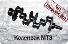 Колінвал МТЗ -2401005015