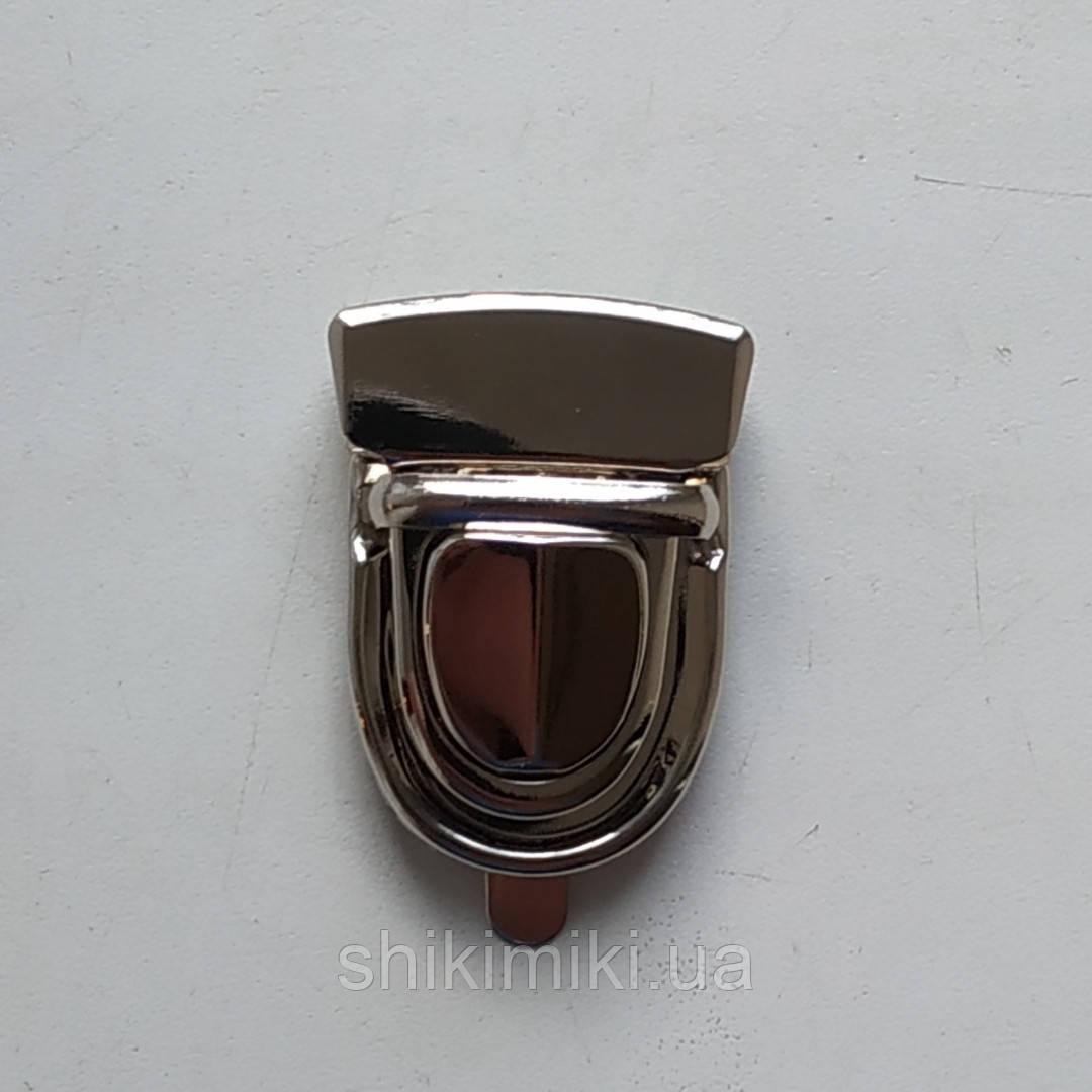 Замок для сумки маленький ZM20-1, цвет никель