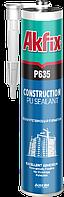 Полиуретановый герметик серый Akfix P635 310 мл