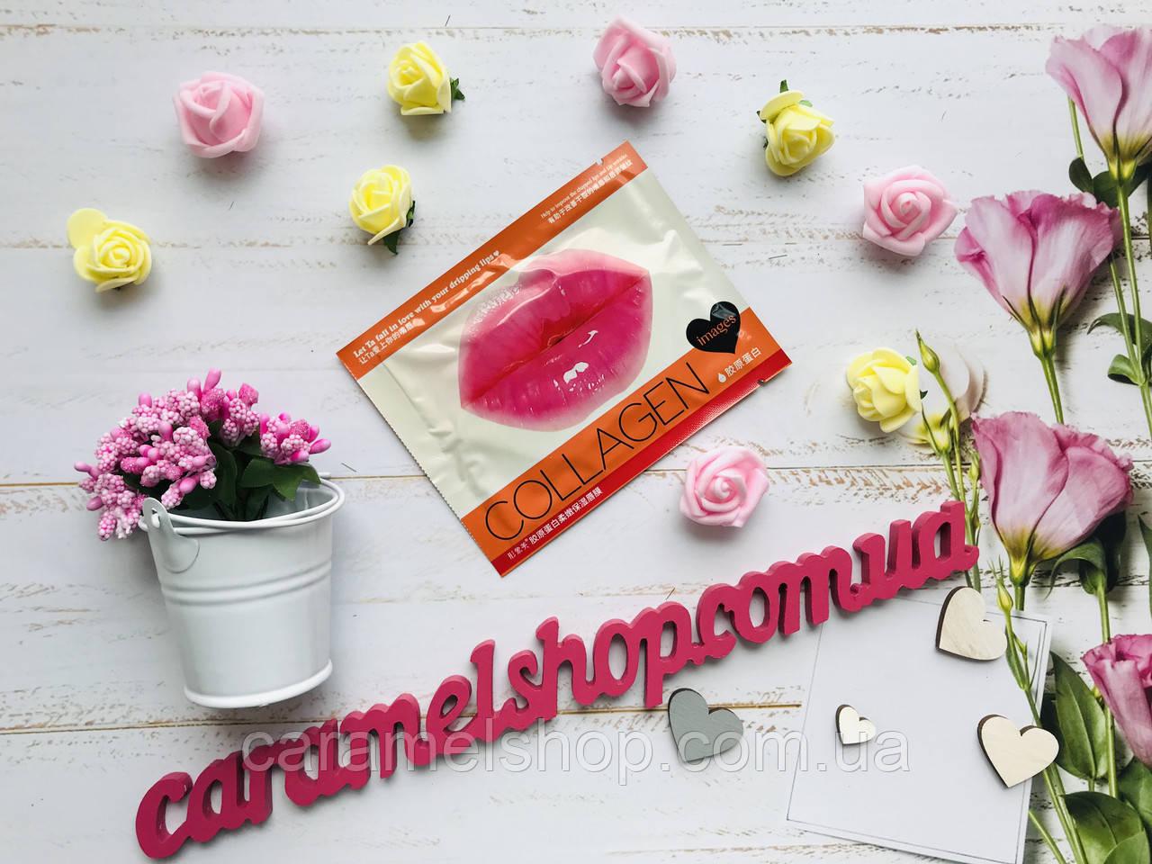 Маска Патч для губ Collagen Lip Mask (розовая) ВИШНЯ  Images