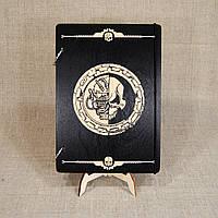 Скетчбук Warhammer. Блокнот с деревянной обложкой Вархаммер.