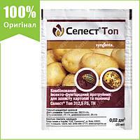 """Протравитель картофеля и озимой пшеницы """"Селест Топ"""" 20 мл от Syngenta, Швейцария (оригинал)"""
