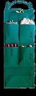 Кармашки для детского сада (зеленый)