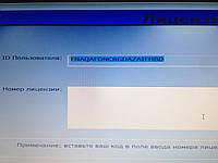 HPA C800 3D обновление програмного обеспечения, фото 1