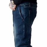 Мужские джинсы Franco Benussi FB 14-313 Paris синие, фото 4