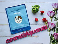 Увлажняющая тканевая маска для лица с принтом Собачка BIOAQUA Animal Dog Addict Mask, фото 1