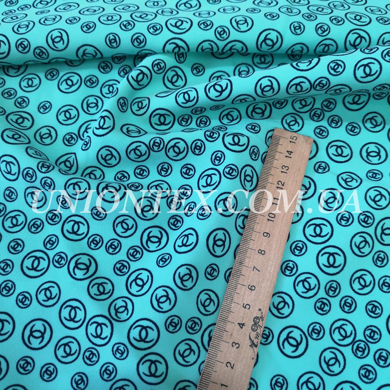 Ткань креп костюмка барби принт шанель бирюза