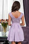 Коротке плаття з вирізом на спині і розкльошеною спідницею бузкове, фото 3