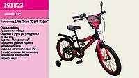 """Велосипед детский двухколесный 18"""" Like2bike Sprint, черно-малиновый (191823)"""