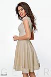 Нарядное платье с расклешенной юбкой бежевое, фото 2