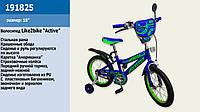 """Велосипед детский двухколесный 18"""" Like2bike Sprint, сине-зеленый (191825)"""
