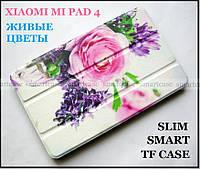 Живые Цветы Slim Smart TF Case для Xiaomi Mi pad 4, Mipad 4, матовая кожа PU, Live Flowers