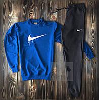 Спортивный костюм мужской Nike (Найк)