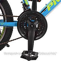 Велосипед детский PROF1 20 Д.  G20PLAIN A20.2 голубой, фото 3