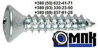 Шуруп универсальный нержавеющий 3х16мм, полупотай, крестообразный шлиц, ПР, сталь А2