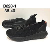 Подростковые кроссовки оптом Adidas (36-40)