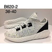 Підліткові кросівки Adidas оптом (36-40)