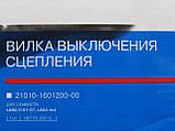Вилка зчеплення Ваз 2101 2102 2103 2104 2105 2106 2107 2121 нива АвтоВаз, фото 8