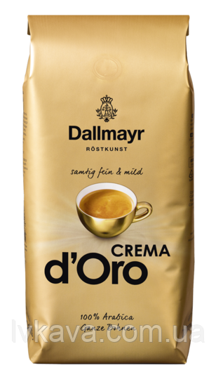 Кофе в зернах  Dallmayr Crema d'Oro  ,  1 кг